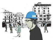 Lebanon - UNIFIL mission image