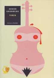 Tirza image