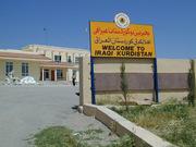 Iraq - Kurdistan image