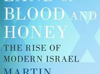 On armies, War and an Aging Israel